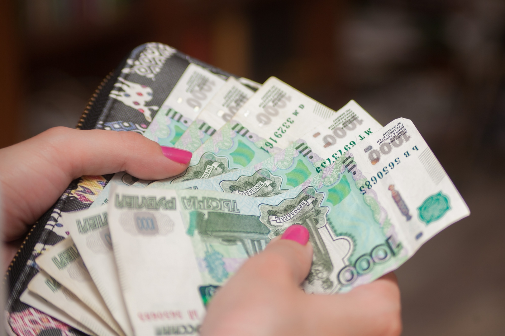 где взять займ под капитал