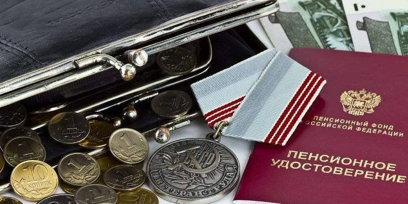 Пенсия военнослужащих