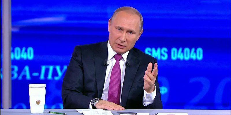 Как прошла прямая линия с Путиным 2019?
