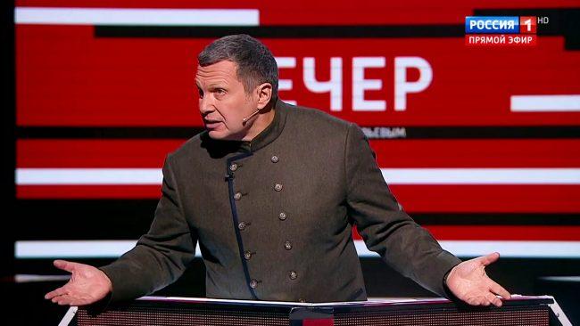 Владимир Соловьёв в передаче «Вечер с Владимиром Соловьёвым»