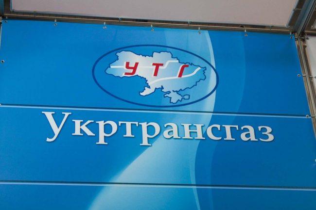 На Украине заявили о критическом дефиците газа