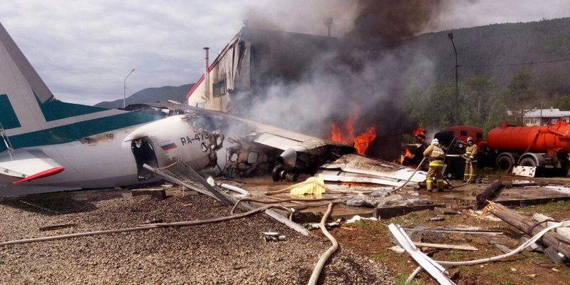 Причины крушения бурятского самолета
