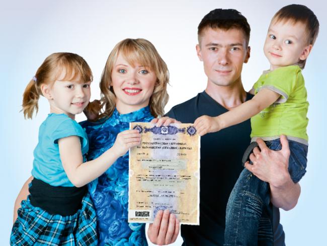 Молодая семья с сертификатом на материнский капитал