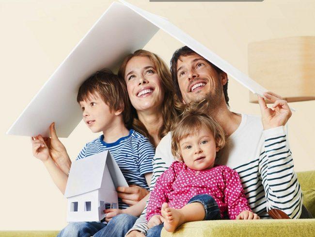 семья под крышей