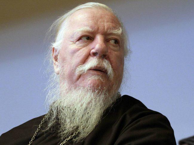 РПЦ протоиерей Дмитрий