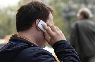 вычислять телефонных мошенников