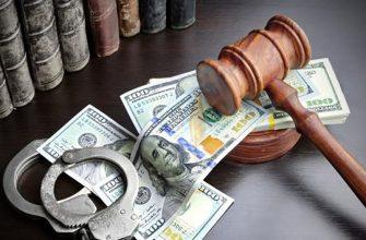 отбирать имущество коррупционеров