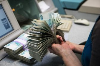 пенсии россиян