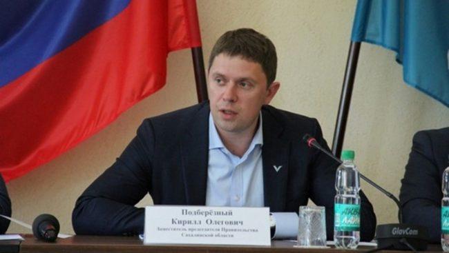 Кирилл Подберезный