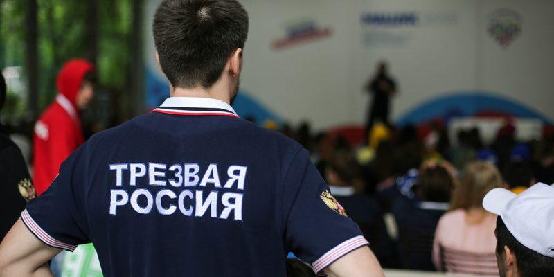 фото: riakchr.ru