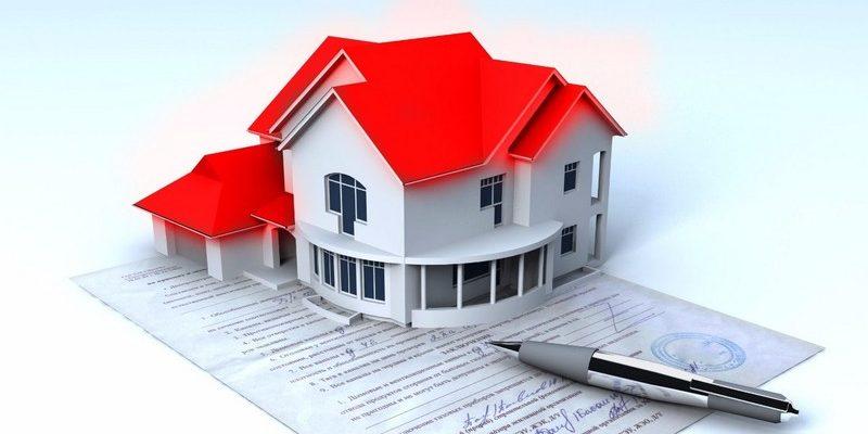 способ совершения купли-продажи недвижимости
