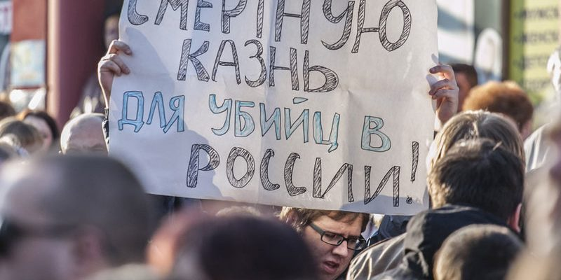 фото: bazaistoria.ru