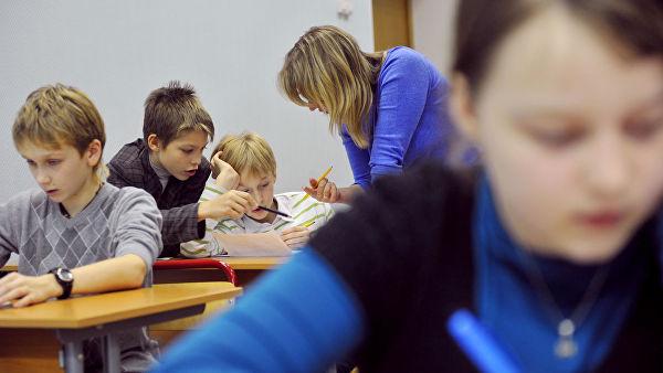 Конституции для детей в стихах и картинках