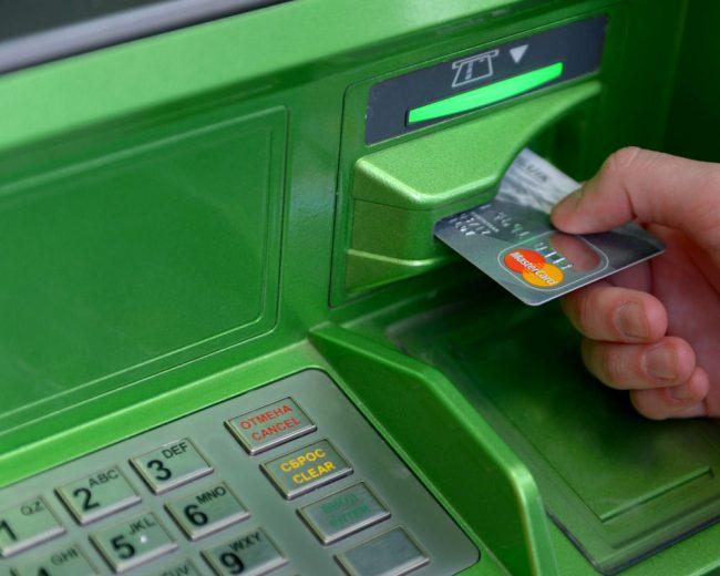 наличные банкоматы
