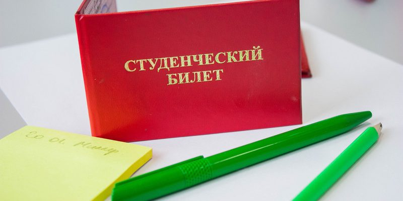 Студентов российских вузов