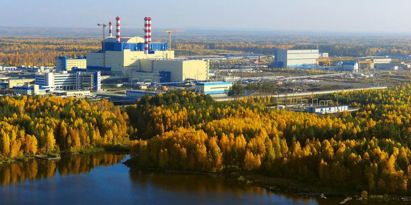 На АЭС в Свердловской области