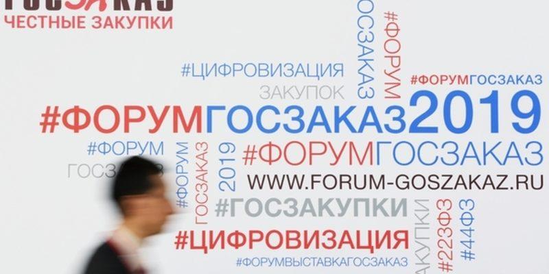 Госзаказчиков обяжут покупать российские товары