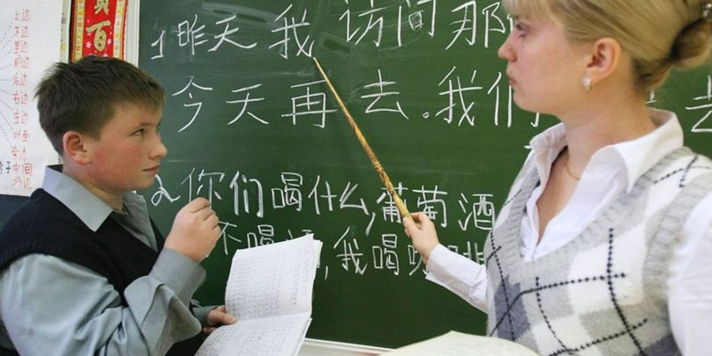 Россияне оценили качество работы учителей в школах