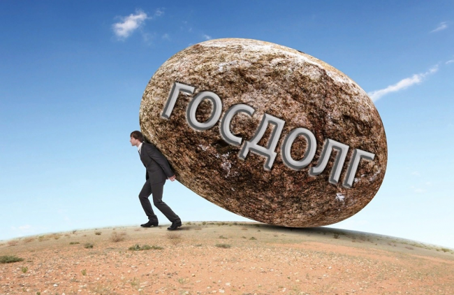 Чистый российский госдолг стал отрицательным