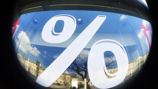 Бюро кредитных историй могут получить данные о доходах россиян