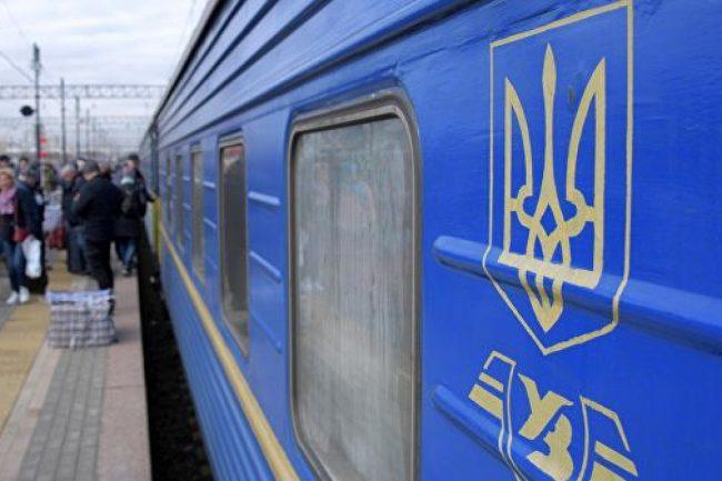 Украинский экс-чиновник заявил об угрозе ликвидации железных дорог в стране