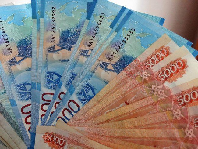 Житель Москвы выиграл в лотерею 286 миллионов рублей