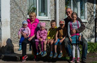 Кабмин утвердил правила выплат многодетным семьям на ипотеку