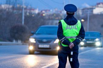 Кому из россиян обнулят штрафы ГИБДД