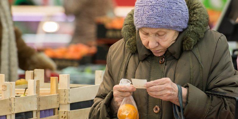 Прожиточный минимум пенсионеров предложили повысить
