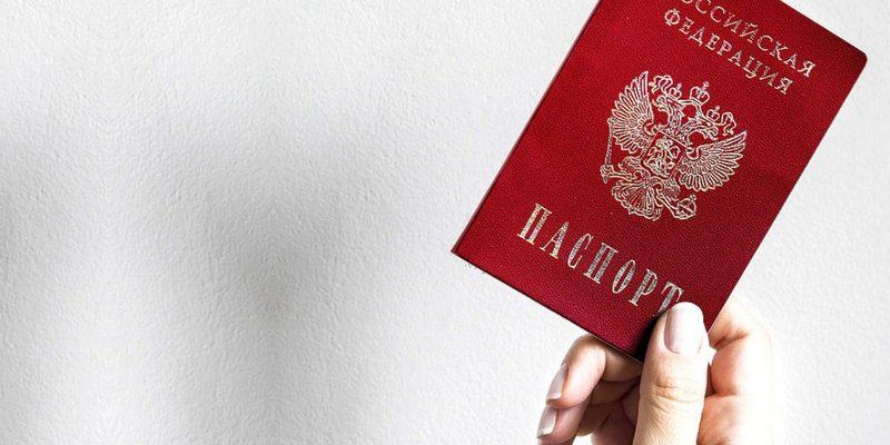 РФ готовится к смене правил по получению гражданства
