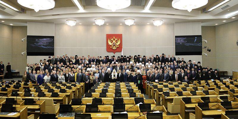 фото: патриархия.рф