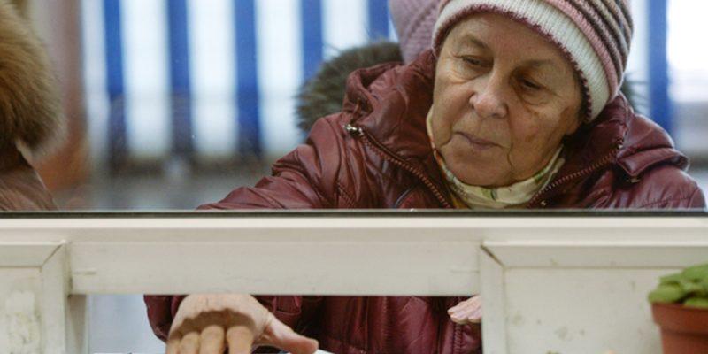 Назван уровень повышения пенсий в России на три года вперед