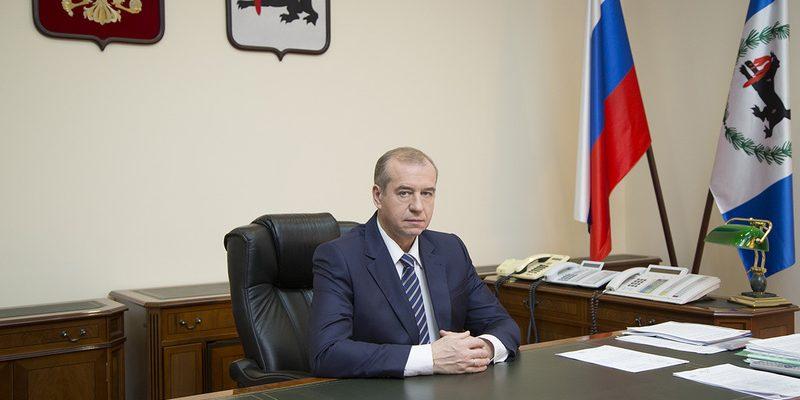 губернатора Сергея Левченко