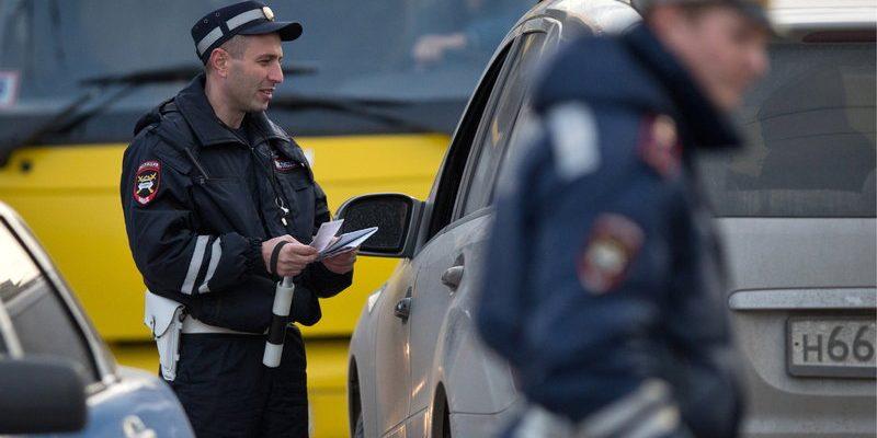 В России начались сокращения сотрудников ГИБДД