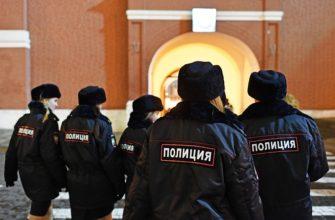 Личный состав МВД сократился до рекордных значений из-за опасений пенсионной реформы