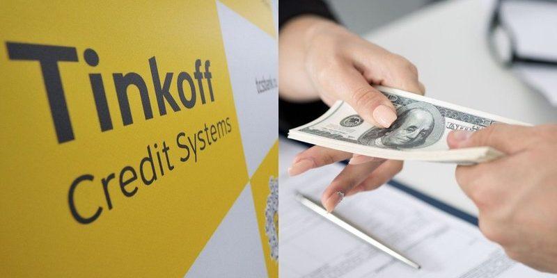 Почему Тинькофф Банк стал опасен для клиентов: мнения и факты