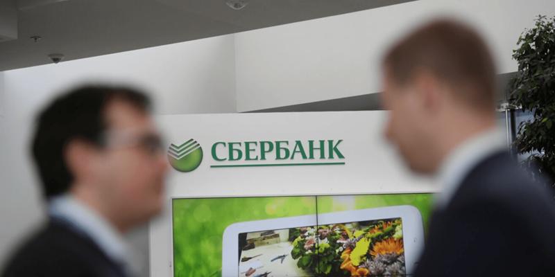 СМИ сообщили о новой утечке данных клиентов Сбербанка