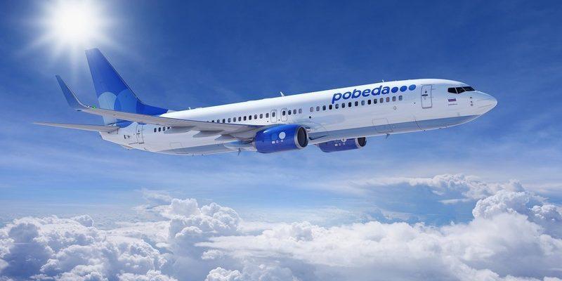 «Победа» с 28 октября повышает тариф для вылетающих из-за границы