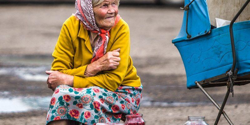 В правительственном вузе советуют россиянам не надеяться на пенсию