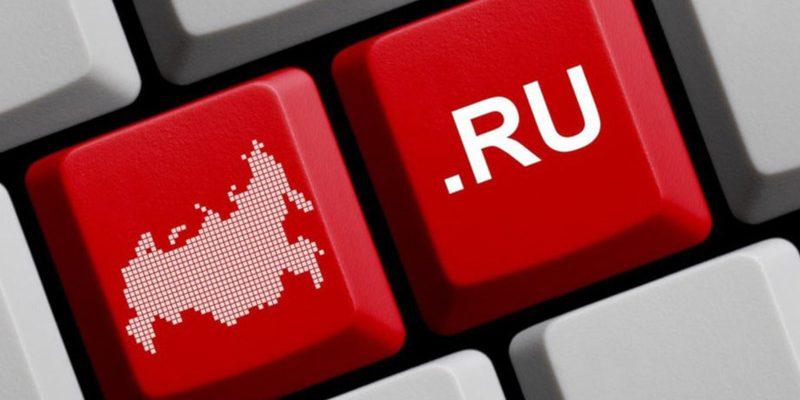 Закон об устойчивом Рунете