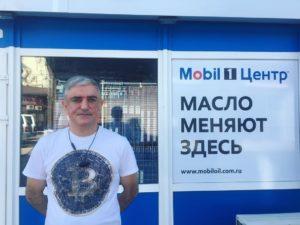 Владелец автосервиса в Сочи - Mobil 1 Центр