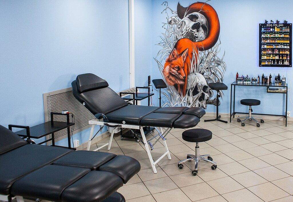 Открытие зубного тату-салона